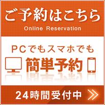 250x250_orange.png